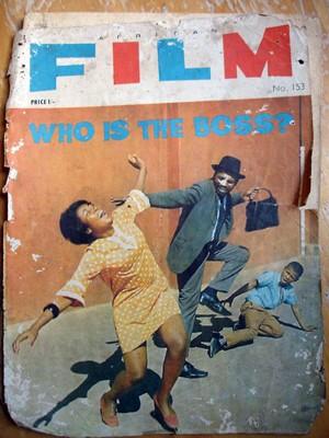 africanfilm2