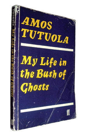 My Life in the Bush of Ghosts cover